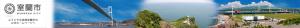 スクリーンショット 2014-11-17 4.57.38